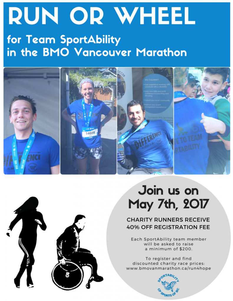 BMO 2017 Promotional Flyer